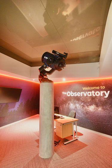 Northern Ireland Dark Sky Observatory